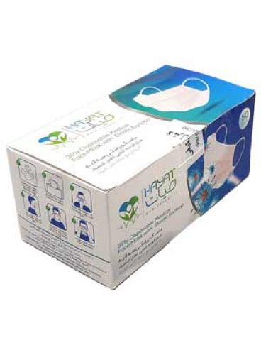 |ماسک استریل سه لایه پزشکی سبز رنگ 50 عددی برند حیات