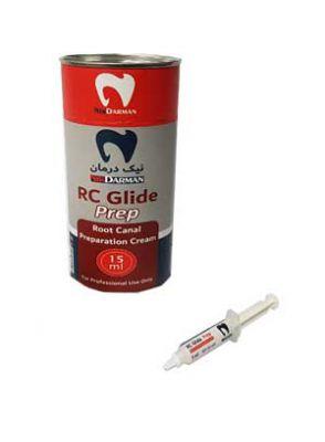  کرم نرم کننده کانال آرسی گلاید پرپ 15 میلی لیتر نیک درمان RC Glide Prep